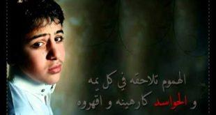 صورة كلمات انشوده يادمعتي اليتيمه