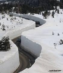 صورة كلمات عن الثلج