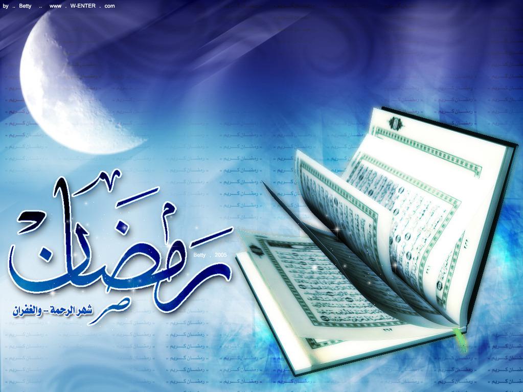 صورة عبارات جميلة لشهر رمضان , اجمل ما يقال لشهر رمضان الكريم