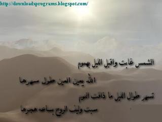 صورة صور مكتوب عليها كلمات جميله