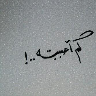 صورة عبارات ثناء ومدح