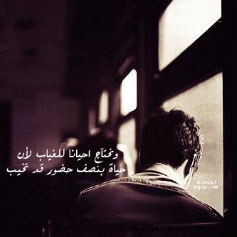 صورة صور عليها كلام معبر صور عليها كلمات حب
