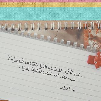صورة كلمات حب للواتس