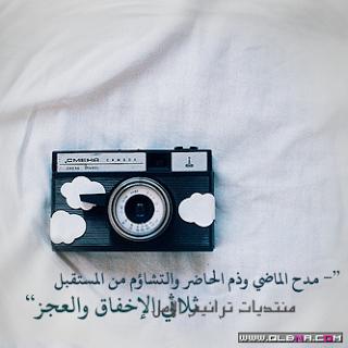 صور للواتس عليها كلمات رائعة جدا جدا  صور واتس مكتوب بها كلام  صور مكتوب عليها عبار 7.png