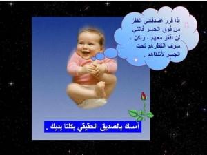 www.lifenet-sy.com-ac8d46364a