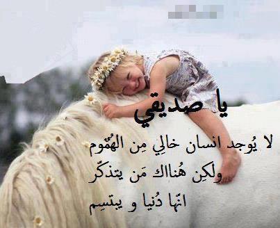 صورة اغنية احلى كلام