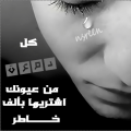 صور حزينة مكتوب عليها كلام حزين يقطع القلب للمجروحين 2016 Photos sad