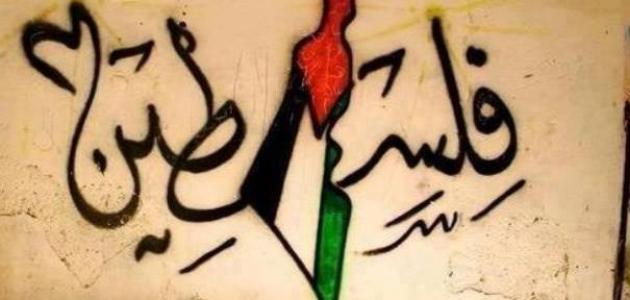 صورة كلمات قصيرة عن فلسطين