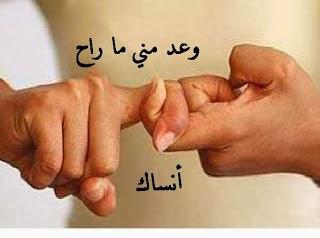 بالصور صورعليها كلام حب 20160727 1064