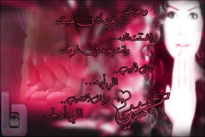 صور رومانسية حزينة 2019  صور رومانسية مكتوب عليها كلامات حزينة 2019 gfdg65665jhgj.jpg
