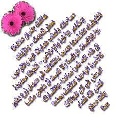 صورة عبارات للترحيب اجدد عباره ترحيب , كلام عن السلام والتحيه