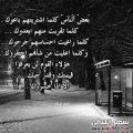حزينه مكتوبه 2015-Photos written 2015 www.7hob.com1369395211821.jpeg