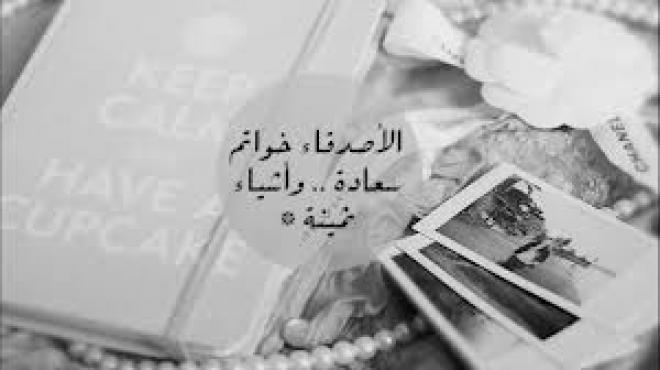 صورة افظع الكلام اللي البنات كلها بتحبه , كلام اعجاب اروع كلام اعجابات 20160727 361