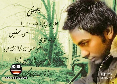 صورة كلمات اغنيه حب