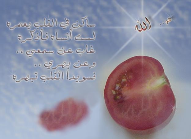 ادعية مصورة لشهر رمضان 2020 خلفيات ادعية لشهر رمضان