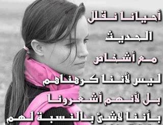 منوعات الفيس بوك صور رومانسية , صور حزينة , صور حب معبرة , كلمات رومانسية , فراق