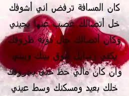 صورة احلي كلام عشق