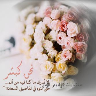 صورة كلمات مدح