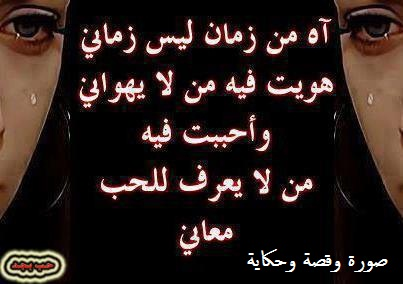 بالصور كلمات عتاب حزينه