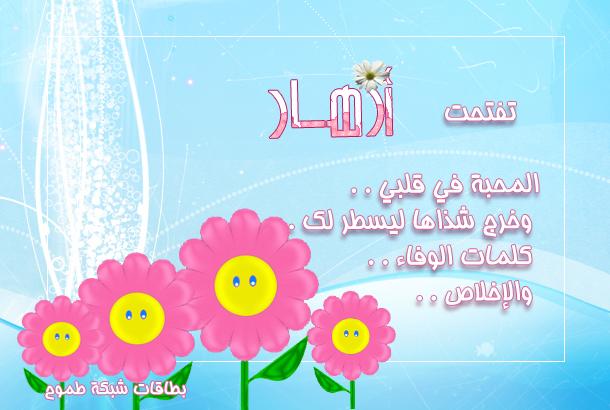 بالصور كلام في حب الله 20160727 794