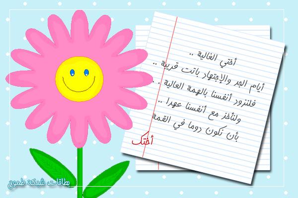 بالصور كلام في حب الله 20160727 795