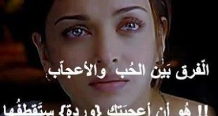 صور عبارات حزينه 2015 صور معبره بها كلامات حزينة جدا 2015 صور حزينه 2015