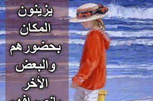 عبارات حزينة 2015 (2)