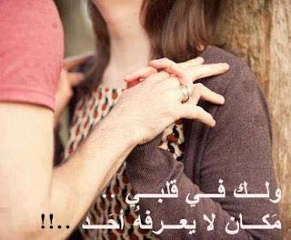صور اجمل الصور والكلمات عن الحب