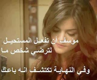 صورة صورعليها جمل