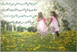 صورة صور مكتوب عليها عبارات عن الصداقة , كلام جميل للاصدقاء