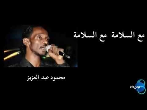 صورة كلمات اغاني نادر خضر