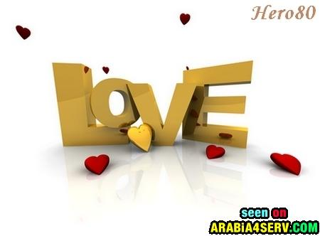 صورة كلمات اغاني حب بالانجليزي
