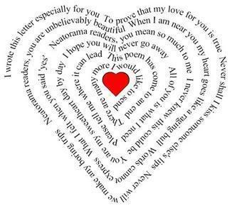 صورة الكلام فى  الحب اجمل ما قيل عن الحب