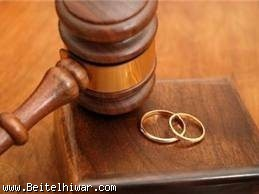 صورة كلام عن الزواج