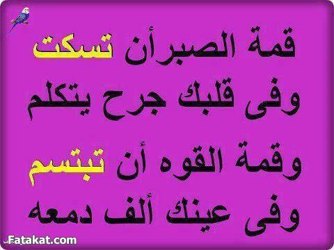 صورة كلام حب حزين مصري
