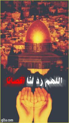 صور عبارات عن الاقصى , كلام قوى جدا عن القدس