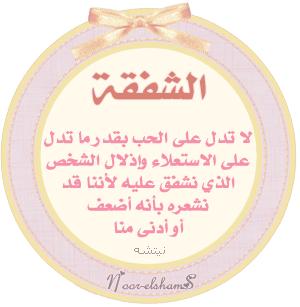 كلمات و جمل جميلة جدا جدا عن الحياة 1646_1278918477.gif