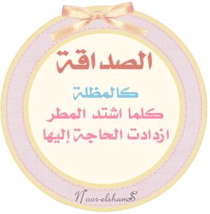 كلمات و جمل جميلة جدا جدا عن الحياة 1646_1278918518.gif