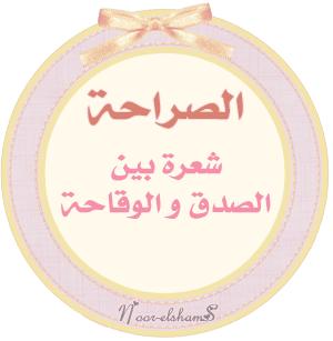 كلمات و جمل جميلة جدا جدا عن الحياة 1646_1278918551.gif