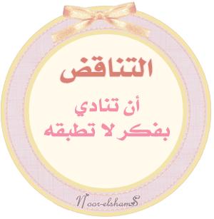 كلمات و جمل جميلة جدا جدا عن الحياة 1646_1278918599.gif
