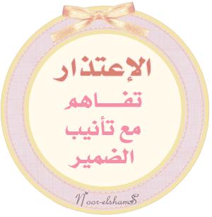 كلمات و جمل جميلة جدا جدا عن الحياة 1646_1278918706.gif