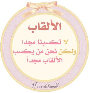 كلمات و جمل جميلة جدا جدا عن الحياة 1646_1278918777.gif