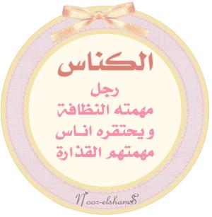 كلمات و جمل جميلة جدا جدا عن الحياة 1646_1278918811.gif
