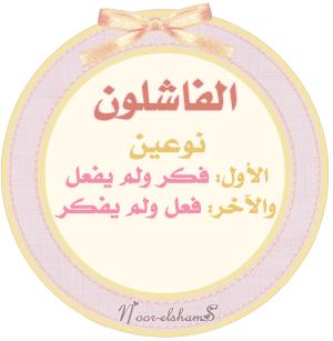 كلمات و جمل جميلة جدا جدا عن الحياة 1646_1278918841.gif