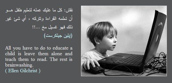 صورة عبارات مميزه اجمل الكلمات الراقيه
