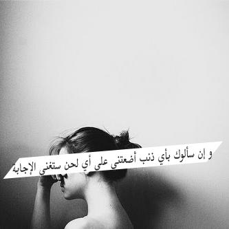 الضمير هادئ رمزيات كلمات شعريه