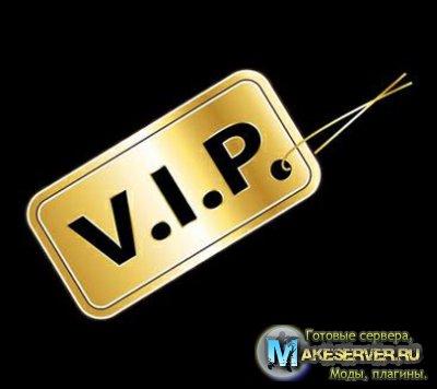صور معنى كلمة vip