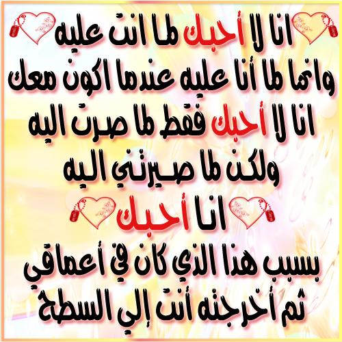 صور كلمات صور مكتوب عليها img_1377347580_816.j