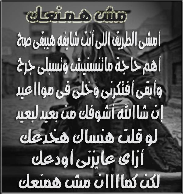 صور كلمات صور مكتوب عليها img_1377347584_911.j