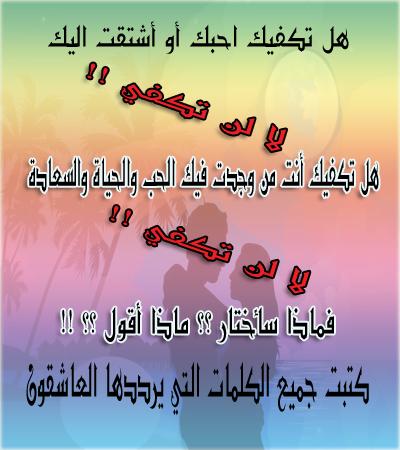 صور كلمات صور مكتوب عليها img_1377347586_651.j